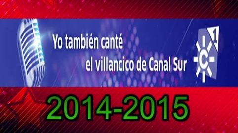 YO QUIERO CANTAR VILLANCICO DE CANAL SUR TV 2014-2015