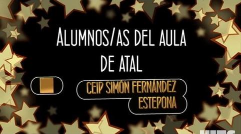 Aula de ATAL CEIP Simón Fernández de Estepona, mi vídeo en la campaña YO TAMBIÉN CANTÉ EL VILLANCICO DE CANAL SUR