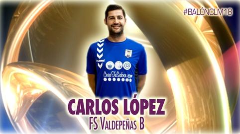 "Carlos López - Fútbol Sala Valdepeñas ""B"""