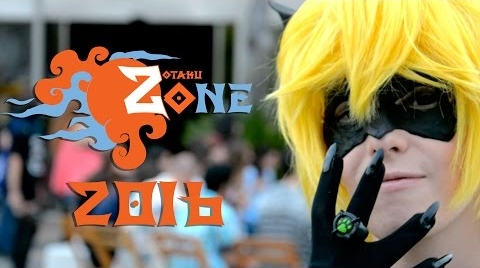 Otaku Zone 2016 | Aftermovie