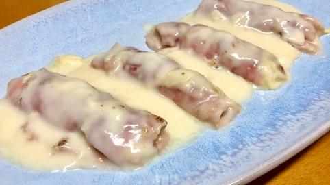 Endivias envueltas en jamón y queso